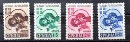 Serie De Ocupación Alemania Serbia N ºMichel 54/57 II ** - Occupation 1938-45