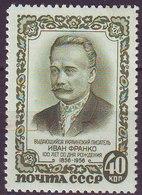 ROSSIA - RUSSIA - Mi. 1904 Ivan Franko - Ukrainian Writer - **MNH - 1956 - Ongebruikt