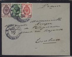 Russie Tricolore YT 39 40 42 CAD 2 Dec 1893 Dos Cachet Russie 2 XII 93 Arrivée Toulouse France 18 Dec 93 - Briefe U. Dokumente