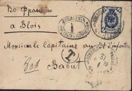 Russie YT 43 Bleu 7k Type A CAD 31 1899 1 Cachet T Taxe + Manuscrit 8ct + Cachet Russe Type Censure Pour Blois France - 1857-1916 Empire