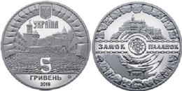 Ukraine - 5 Hryven 2019 UNC Palanok Castle Lemberg-Zp - Oekraïne