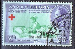 PIA - ETHIOPIE - 1959 : Centenario  Della Croce Rossa Etiopica - (Yv  350) - Primo Soccorso