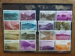 GIAPPONE - Lotticino Anni '60 - 7 Serie Complete Nuove ** + Spese Postali - 1926-89 Emperor Hirohito (Showa Era)
