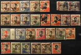 France (ex-colonies & Protectorats) > Kouang-Tchéou 1908-23 Collection De Timbres Neufs**/*/O - Kouang-Tchéou (1906-1945)
