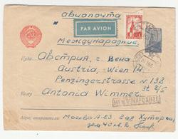 SSSR Postal Stationery Letter Cover Travelled 1956 Kazan To Wien B190220 - 1923-1991 URSS