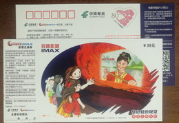 Nanhu Lake Waterscreen Film,China 2014 Minzu Cinema IMAX Theatre Movie Ticket Exchange Certificate Pre-stamped Card - Cinema