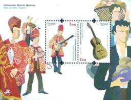 Portugal Azores Açores 2014 Europa CEPT -  Musical Instruments Souvenir Sheet MNH - 2014