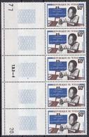 Chad,1967 - 25fr Boy Learning To Write, Blocco Di 5 - Nr.156 MNH** - Ciad (1960-...)