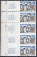 Chad,1967 - 25fr Great Mills Of Chad, Blocco Di 5 - Nr.146 MNH** - Ciad (1960-...)