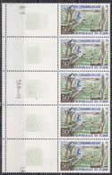 Chad,1967 - 30fr Lake Reclamation Project, Blocco Di 5 - Nr.147 MNH** - Ciad (1960-...)