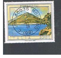ITALIA REPUBBLICA  - SASS. 1718  -      1985  TURISTICA: STROMBOLI     -      USATO - 1946-.. République