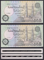 Egypt - 2001 - RARE - C.O. - Different TST ( 50 Pt - P-62c - Sign #20 - OYOUN ) - UNC - Egypte
