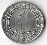 Algeria 1972 (1st Type) 1 Dinar [C662/2D] - Algeria