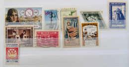 FRANCE - Lot N°10 - Commemorative Labels