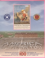 Armenia - 2015 - Centennial Of The Armenian Genocide - American Near East Relief Committee (Block Of Stamps) - Armenia