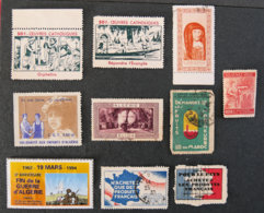 FRANCE - Lot N°13 - Commemorative Labels