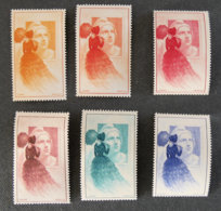 FRANCE - Vignettes Officielles CITEX 1949 - Commemorative Labels