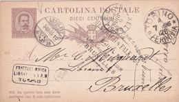 Entier Postal Stationery - Italia / Italie - Ambulant - Ferrovia - 1885 - 1878-00 Humbert I.