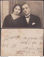 Jewish Judaica 1930 B/w Photo Postcard From A Family Album 8.5x13.5cm Yiddish Juive Juif Judaisme Judaika Jude - #1 - Jewish