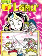 [MD2743] CPM - FUMETTI - STAR COMICS - LAMU' - NV - Fumetti