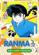 [MD2744] CPM - FUMETTI - STAR COMICS - RANMA 1/2 - NV - Fumetti