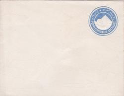 Entier Postal Stationery - Egypte - Enveloppe/lettre - Embossed - Bleu - Petit Format:12x9.5cm - Égypte