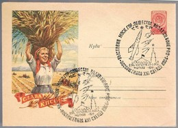 Russia, 1959, Post Card - Lettres & Documents