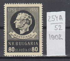 52K254A / 1002 Bulgaria 1955 Michel Nr. 970 - Montesquieu FRANCE French Philosopher ** MNH - 1945-59 People's Republic
