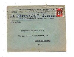 ALGERIE LETTRE A EN TETE DE ORAN POUR LA FRANCE 1948 - Algérie (1924-1962)