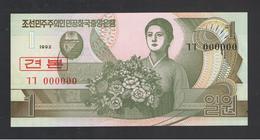 KOREA, NORTH»SPECIMEN»1 WON»1992»PICK-39 (S1)»UNC - Fictifs & Spécimens
