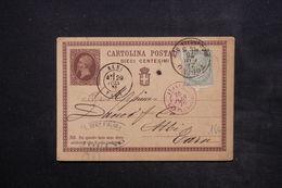 ITALIE - Entier Postal + Complément De Torino Pour La France En 1876 - L 23977 - 1861-78 Victor Emmanuel II.