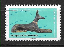 FRANCE 1521 Les Chiens Dans L'art Antiquités Égyptiennes . - Adhesive Stamps