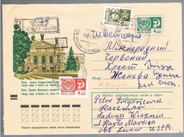 Russia, 1974, For Suisse - 1923-1991 UdSSR