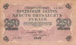 250 Rubel Banknote Rußland 1924 - Russland