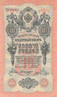 10 Rubel Banknote Rußland 1909 - Russland