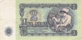 2 Lewa Banknote Bulgarien - Bulgarien