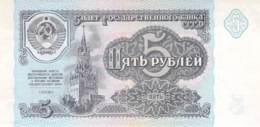 5 Lewa Banknote Bulgarien 1991 - Bulgarien