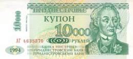 10.000 Lei Banknote Rumänien 1994 - Rumänien