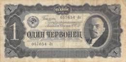 1 Rubel Banknote Rußland 1937 - Russland