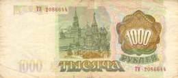 1000 Rubel Banknote Rußland 1993 - Russia