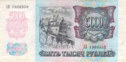 5000 Rubel Banknote Rußland 1992 - Russland
