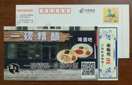 Yibang Homebrewing Beer Bar,China 2015 Jilin Consumption Discount Coupon Advertising Pre-stamped Card - Beers