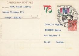 """9217-ANNULLO """"50 ADUNATA NAZIONALE ALPINI TORINO-14-5-1977"""" - 1946-.. République"""