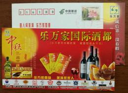 Wine,mooncake,Castel,Hennessy XO,China 2011 Lewanjia International Liquor Capital Market Advertising Pre-stamped Card - Wines & Alcohols