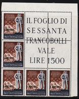 Blocco Angolare Di 5,  Francobollo Sportivo,  Sassone 169** (04771) - 7. Trieste