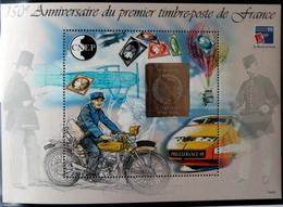 """BLOC CNEP N°30 """" 150ème ANNIVERSAIRE DU 1er TIMBRE DE FRANCE """" TBE NEUF - CNEP"""
