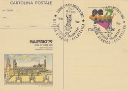 """9220-ANNULLO """"VIGILI FUOCO VOLONTARI-CARATE BRIANZA(MI)-19-4-1980"""" - 1946-.. République"""
