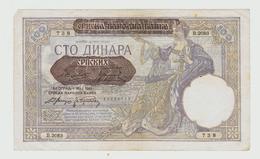 YUGOSLAVIA»100 DINARA»1941»PICK- R13A»VF CONDITION»CIRCULATED - Jugoslavia