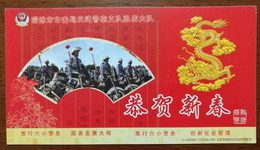 Policeman Motorcycle,motorbike,China 2012 Zibo Police Traffic Police Detachment New Year Greeting Pre-stamped Card - Motos