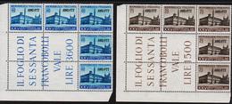 Blocco Angolare Di 5,  Patti Lateranensi, 226-227** (04781) - 7. Trieste